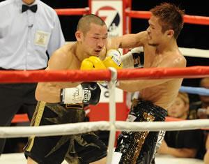 Kono Claims Vacant WBA Title In Tokyo