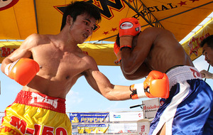 pic  Onesongchai Boxing Promotion