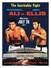 Muhammad Ali vs. Jimmy Ellis: The Inevitable Fight - 40 Years On