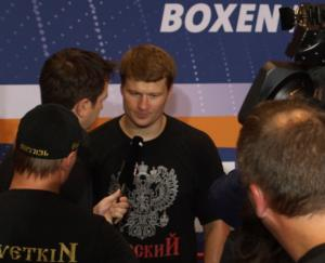 Wilder Vs Povetkin Poatponed
