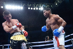 Gamboa Edges Out Reyes In Cancun