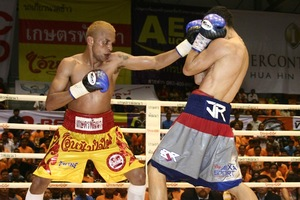 Thailand thirsts for Amnat revenge