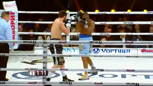 Salamov Defeats Ngumbu In Brovary