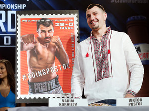 Postol Plans To Stamp Out Crawford