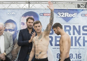 Burns Retains WBA Crown/Whyte Claims Bragging Rights In Brixton