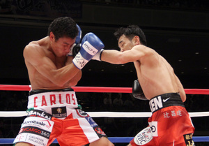 Nery Ends Yamanaka's Reign in Japan
