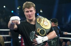Team Povetkin Welcome Anthony Joshua Fight