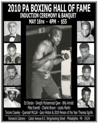 Boxing Spotlight: Hall of Famer Dwight Muhammad Qawi