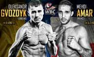 gvozdyk-amar-fight-poster