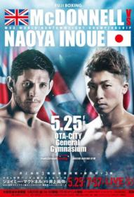 Inoue displays fearsome power, stops McDonnell