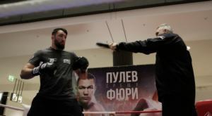 Hughie Fury 'Very Confident' Of Defeating Kubrat Pulev